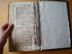 Rare Antique Slavonic Orthodox Book Apostol, Pochayiv Lavra, Ukraine 1759
