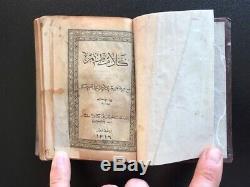 Rare! Arabic Old Printed Koran Kareem A. H 1316 A. D 1898 Petersburg Russian