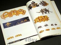 Rare Book the GOTO-School. Tsuba Menuki Kozuka Fuchi/Kashira Origami E798
