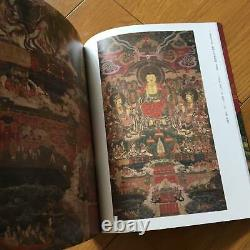 Rare! Goryeo Buddhist painting Pictorial record Buddhist art book Sutra Kannon