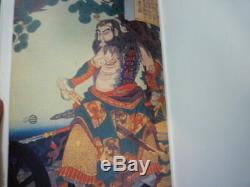 Rare! Japanese Book Kuniyoshi Toyokuni Tattoo Ukyoe Kabuki Edo Kimono Print