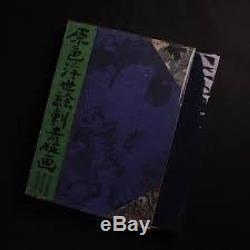 Rare Japanese Book Kuniyoshi Toyokuni Tattoo Ukyoe Ukiyo-e Print