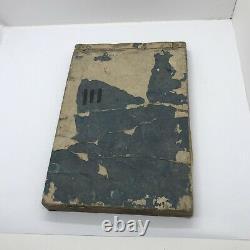 Rare Japanese Genroku Era Book Circa 1697 Woodblock Print Manuscript Old A