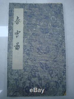 Rare Old Chinese Paper Painting Figures Drawing ChunGongTu Book