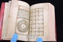 Rare Ottoman Arabic Illuminated Manuscript Useful Prayer Talisman Magical Book