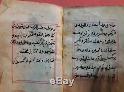 Rare Ottoman Islamic Manuscript Enam-i Serif, Talisman Book