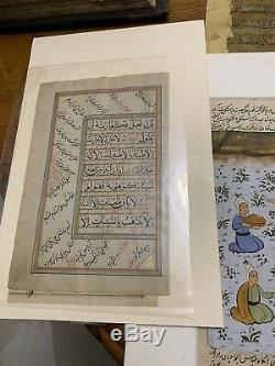Rare Persian Arabic Illuminated Archive Books Documents Manuscripts Koran Lots