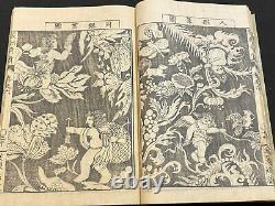 Rare Ukiyo-e Japanese Woodblock Print Book Ehon TUBA INROU SAMURAI 1781 3Books