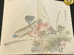 Rare Ukiyo-e Japanese Woodblock Print Book Ehon YUSAI KACHO GAFU Edo Koka 1846