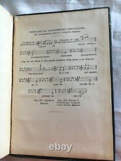 Russian Antique Book St. Petersburg 1908, Kirchenlieder Sammlung Rare