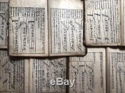 SALE Super RARE 1806 Orig Japanese Woodblock Print Book Set 5 vols Samurai Sword