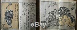 Sadahide Ehon Hiyoshimaru, rare japanese Edo woodblock print, 1867