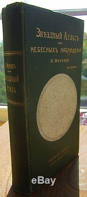 Star Atlas 1901 antique Russian astronomy rare book /Nebula Star Space Sky map
