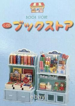 Sylvanian Families / Calico Critters Vintage Rare Book Store