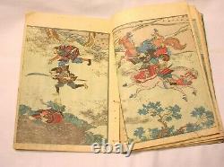 Tachibana Morikuni 1679-1748 Illustrated Book Samurai Story Woodblock Print Rare