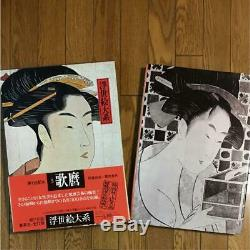 Ukiyoe Art Book 15 Set Japanese Woodblock print Vintage Rare Hokusai Hiroshige
