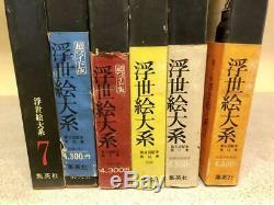Ukiyoe Art Book 6 Set Japanese Woodblock print Vintage Rare Kunisada Toyokuni