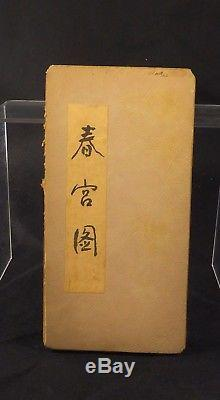V Rare Qing Dynasty Hand Painted Erotica Book Qing Gong Tu c. 1880s