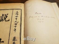 Very rare 1910 FAITH Ningpo Trinity College HCG Moule China Mission