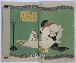 Very rare! Ukiyo-e Shunga book landing diary Bunkyu 2 (1862) woodblock print