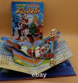 Vintage STARZINGER Banso book POP UP Japanese Go Nagai Japan anime Takara RARE